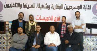انتخاب حميد حبيبي أمينا اقليميا لنقابة المسرحيين المغاربة